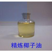 椰子油/工业级椰子油/化妆品行业专用,手工皂原料,可散卖