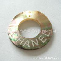 镶嵌工业钻石的打标紫光打标机厂 塑料坚硬金属光纤激光打标机