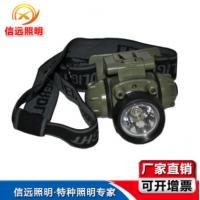 YBT2301A 1W\3W微型防爆头灯3.7V—原号IW5130-LED防爆灯 海洋王