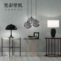 现代简约无纺布灰色壁纸北欧风格白色背景墙3D纯色素色硅藻泥墙纸