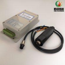 工业自动控制系统 专用火焰检测器新绿XLZJ-102B