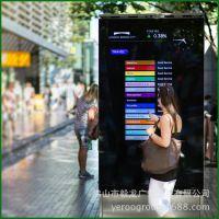 户外智能触摸广告机 点餐机出票机 照片打印一体机 室外IP65防水
