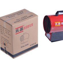 低价销售永备电热风机 工业电取暖器