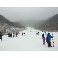 滑雪场一卡通系统度假小镇票务系统滑雪场计次计费系统
