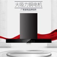 厂家直销抽油烟机家用吸油顶吸式T型机油烟机品牌加盟OEM贴牌