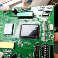 环保低气味绝缘漆聚氨酯电子三防漆电路板绝缘油透明防潮油鑫威7U