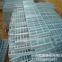 定做不锈钢格栅板 热镀锌钢格板 热镀锌格栅板 脚踏复合沟盖板