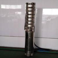 深井潜水泵 耐高温80度90度120度潜水泵