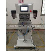 移印机 伺服穿梭移印机 多功能200行程独立印头移印机厂家定制