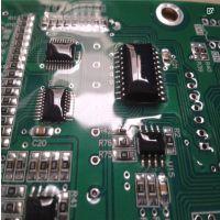 手机防水液 耳机PCB线路板疏水防水防汗纳米涂层 电子防水涂层