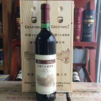 中粮集团 长城干红特酿3年木盒解百纳葡萄酒 低价批发红酒