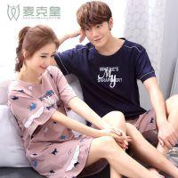 优家情侣睡衣女夏季短袖睡裙可爱甜蜜韩版外穿男士套装家