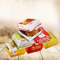 厂家批发零售一次性通用自折汉堡盒防油纸盒快餐食品包装纸盒定制