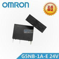 G5NB-1A-E 功率继电器 欧姆龙/OMRON原装正品 千洲
