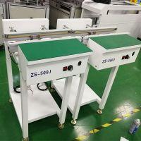 SMT接驳台 贴片机前后皮带式自动传输PCB板接驳台