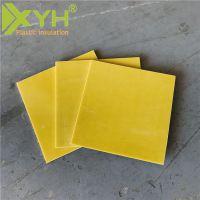 酚醛层压玻璃纤维板 电压隔热板 厂家供应环氧板