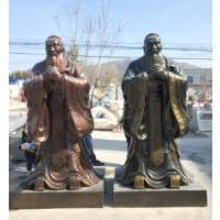 西北孔子玻璃钢雕塑设计制作朝弘艺术