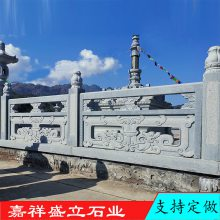 厂家批发大理石花瓶柱护栏 河边护堤优质石雕栏板