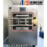 LGJ-100F自动压塞冷冻干燥机EGF生长因子冷冻干燥机