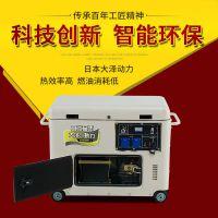 220伏10kw柴油发电机价格多少