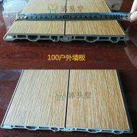 室内外护墙板竹木纤维石塑pvc护墙板环保防火免维护耐候性强防开裂