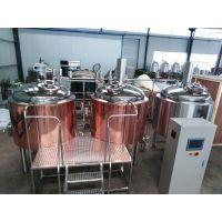 精酿啤酒设备啤酒厂设备发酵罐