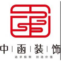 广州海珠区家庭装修设计 滨江东路家居装修翻修 工业大道南旧房装修改造翻新