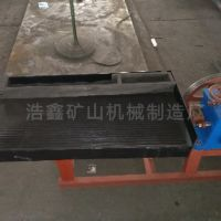 供应实验室选矿摇床 重力实验室选矿摇床 砂金实验室选矿设备
