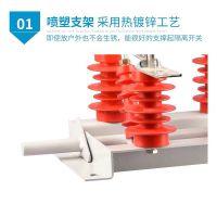 世卓电气提供GN19-12 结构及功能