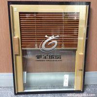 双玻璃中空百叶隔断隔墙 中空百叶玻璃 旋钮/磁控/电动/升降调光