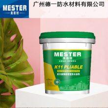 美斯特加盟品牌-宜秀区k11防水涂料价格