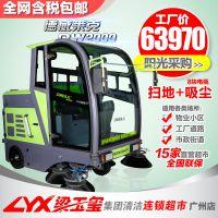 德威莱克驾驶式扫地车物业工业道路垃圾清扫车电动全封闭式扫地车
