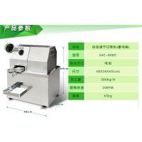 永州蔗糖压榨机器多少钱一台