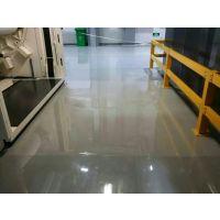 西卡 硬化 防尘 密封固化剂地坪 环氧地坪