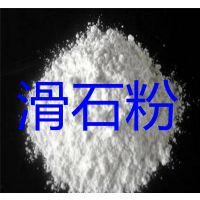 厂家生产批发400 800 1250目滑石粉 有证大厂 走量价低