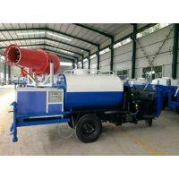厂家直销工地远程除尘雾炮机30/60米喷雾机全自动降尘环保雾炮机