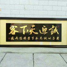 中式实木雕刻牌匾 好友门店开业馈赠礼品 宝山门头牌匾定做厂家