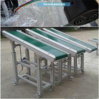 铝型材输送机专业生产 流水线定制宜兴