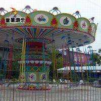 豪华飞椅景区新型游乐设备价格童星游乐厂家价格合理