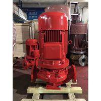 证书齐全XBD12.5/40-L消防泵/立式管道离心泵,XBD12.3/40-L喷淋泵/室外消火栓泵