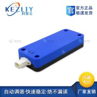 生产线分拣线精准识别RFID低频读卡器