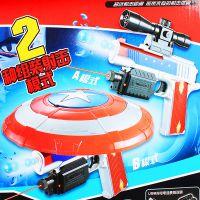 柯尔特电动连发水弹枪手枪玩具802带红外线美国队长系列