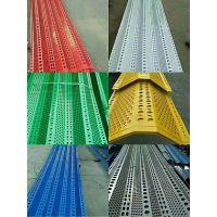 专业生产圆孔防风抑尘网/金属挡风板/刚性防风网