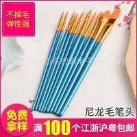10支装蓝色杆尼龙毛多功能勾线笔 水粉水彩油画笔套装 尼龙毛笔