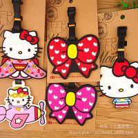 Hello Kitty 凯蒂猫 旅行 箱包行李牌Luggage Tag 卡通吊牌