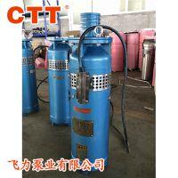 QSP喷泉专用泵//QSP10-72/4-4喷泉专用水泵
