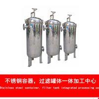 供应云南香格里拉市果汁杂质分离袋式过滤器 法兰式或快开式可定做 广旗牌