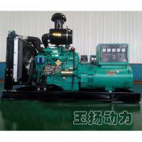 温州150千瓦柴油发电机组 水利工厂备用电源 150kw加工定制潍柴直销