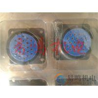 CE01-24BS-DS 供应直销日本DDK接头CE3057-12A-2-D