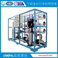 金长江6000L/H单级全自动工业净水处理设备 一级大型工业水处理纯水设备